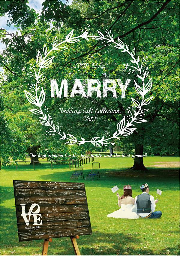 top_marry